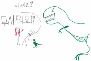 공룡이, 우우우이
